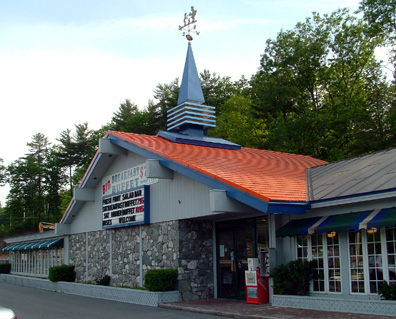Lake George Ho Jo's